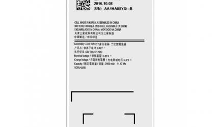 Samsung Galaxy A510 sau A5 2016 inlocuire baterie / acumulator.