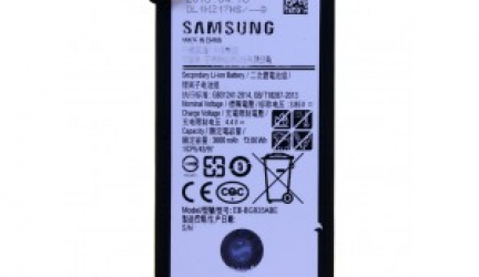 Inlocuire / schimbare acumulator / baterie Samsung Galaxy S7 edge