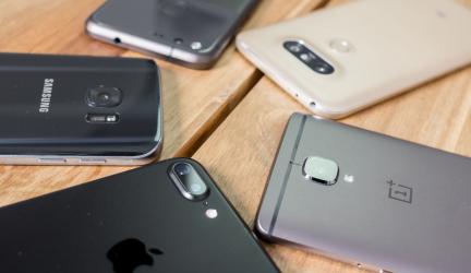 Ce telefon sa cumpar ?