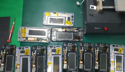 Display , afisaj , ecran , Lcd Samsung Galaxy S8 ieftin