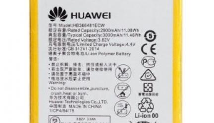 Inlocuire baterie / acumulator Huawei P8, P8 lite , P9 , P9 lite, P10, P10 lite , P9 lite 2017